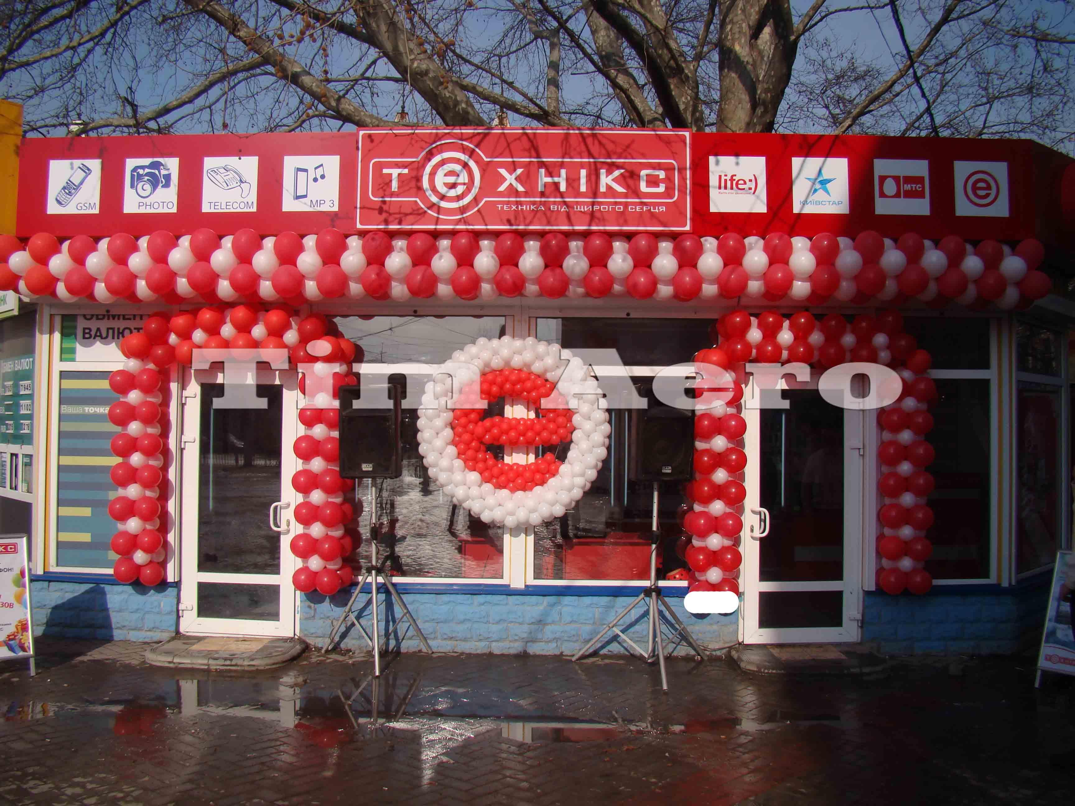 cc7b3e8f65f5 Оформление витрин магазинов шарами Симферополь  продажа, цена