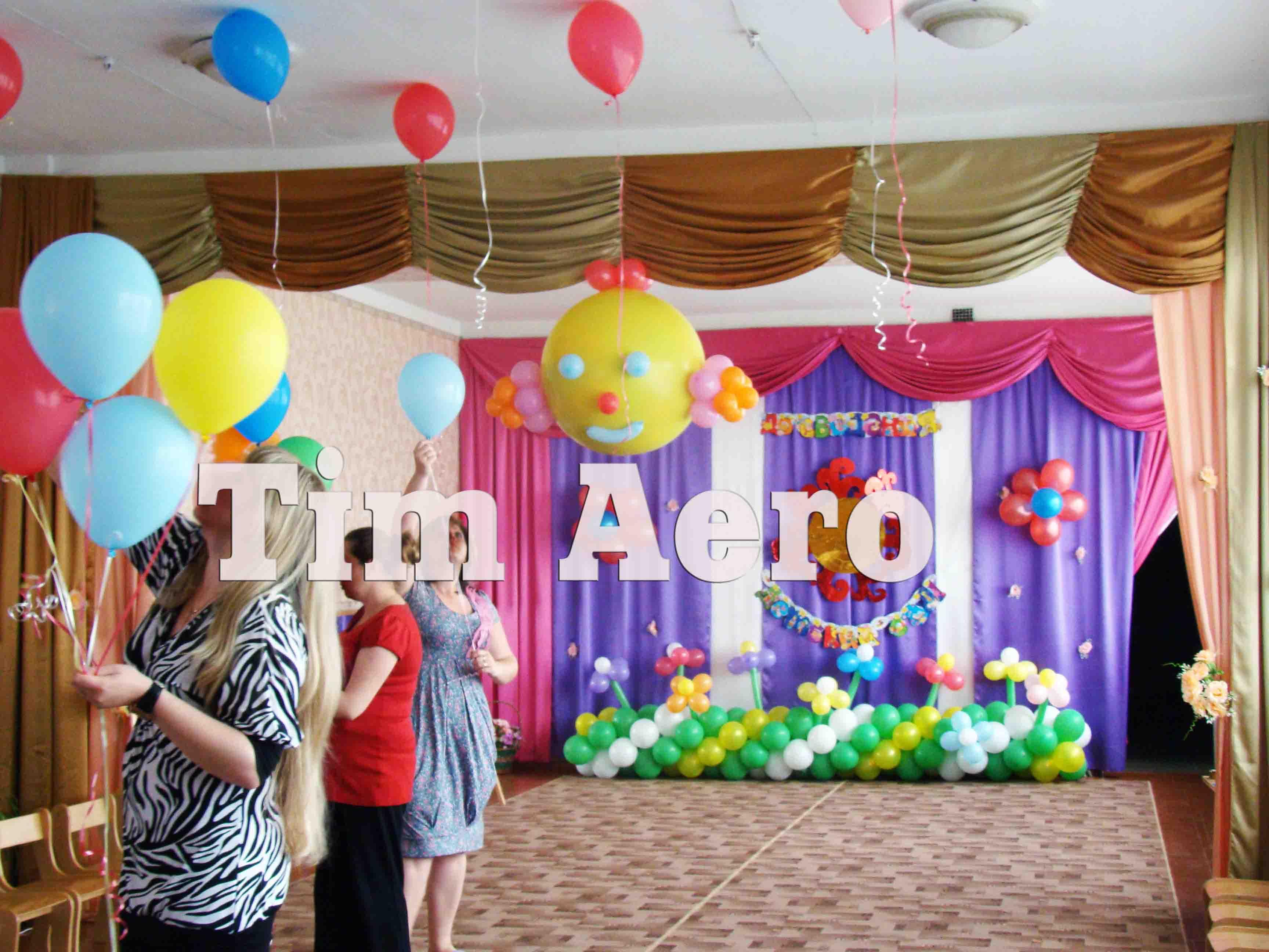 Праздники в детском саду из воздушных шариков